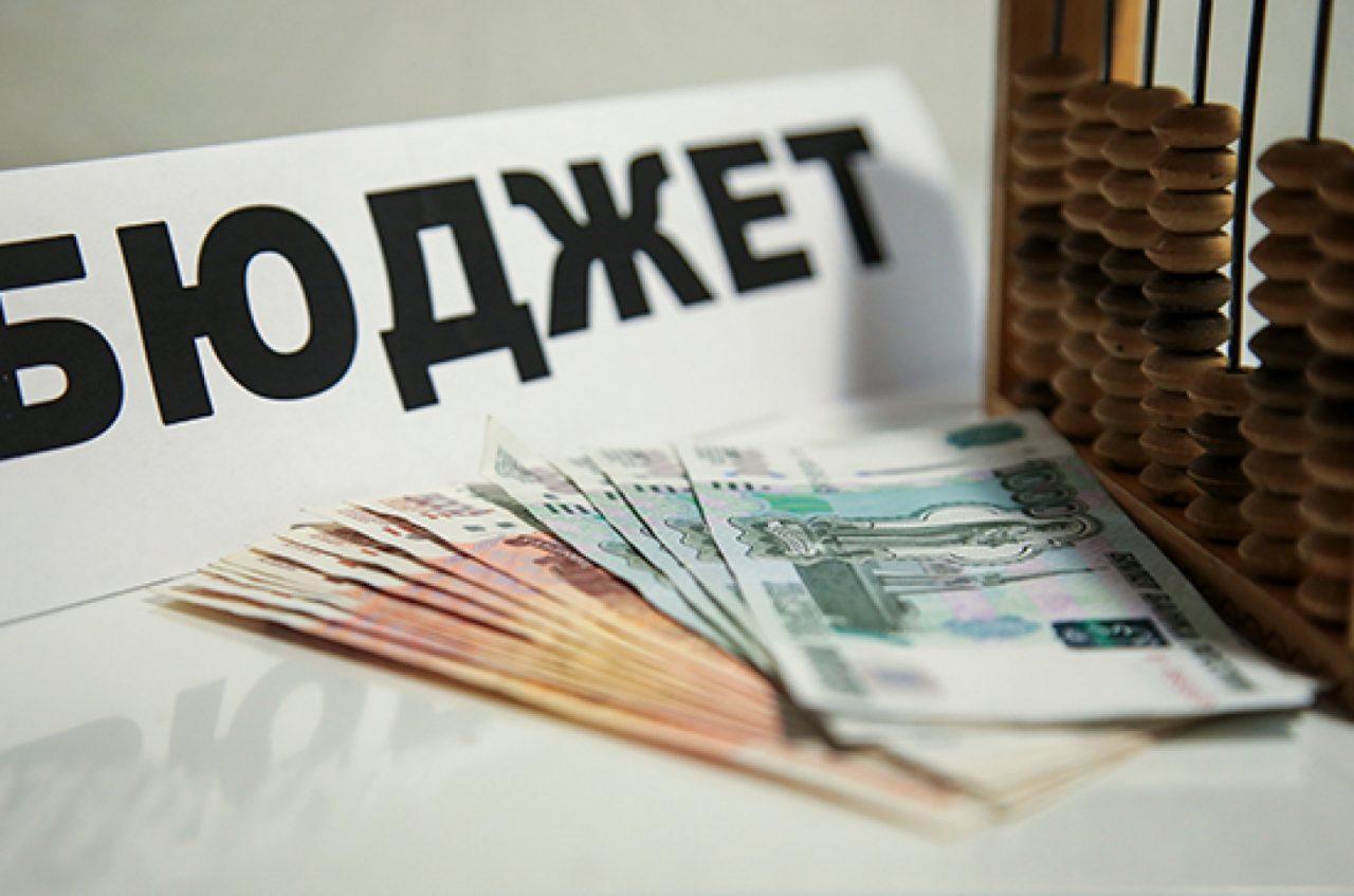 В России планируют урезать финансирование молодежной политики