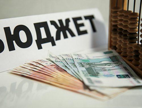 ЕАО получит почти 174 млн рублей на сбалансированность бюджета