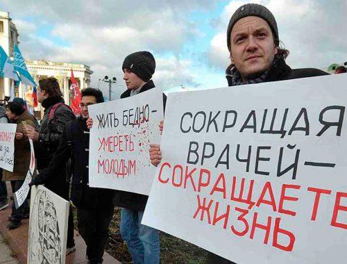 Российские врачи по всей стране планируют выйти на митинги