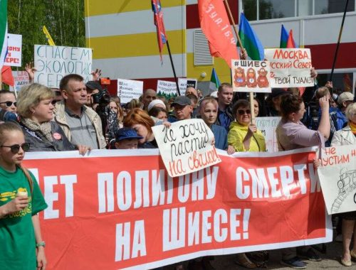 Рекордное число акций протеста прошло в России в 2019 году