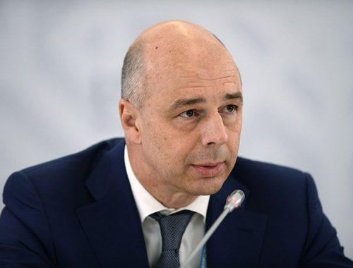 Сократить часть надзорных органов предложил Силуанов