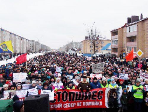 Свыше 10 тысяч человек вышли в Архангельской области на митинг против строительства мусорного полигона в Шиесе