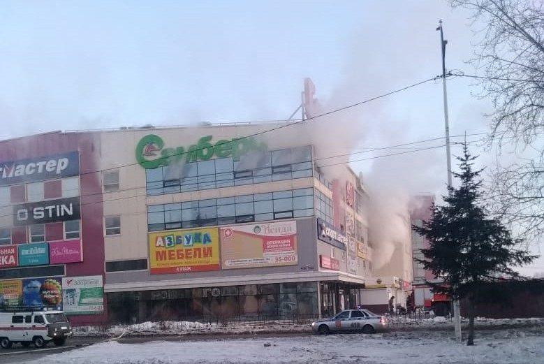 Сгоревший «Гигант» в этом году проверяли на пожарную безопасность