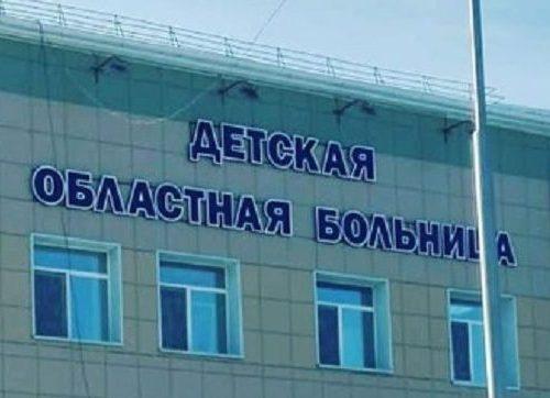Медработников детской областной больницы отправили в простой