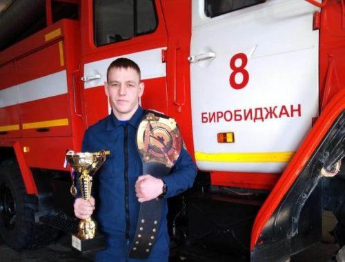 Биробиджанский пожарный стал чемпионом Дальнего Востока по профессиональному кикбоксингу