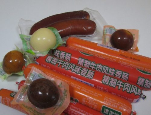 Запрещенную к ввозу мясную продукцию изъяли у китайских туристов в Нижнеленинском
