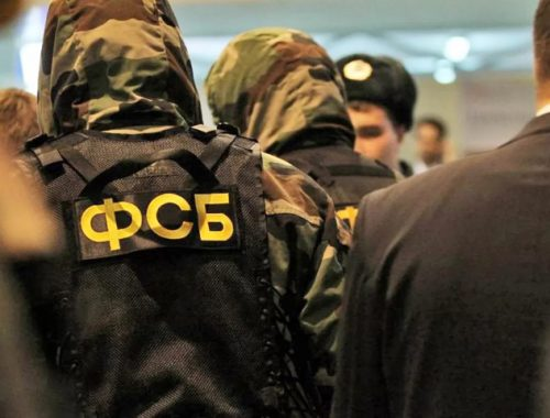 Сотрудники ФСБ пресекли доставку крупной партии наркотиков в будуканскую колонию