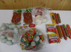 Китайские туристы пытались ввезти в ЕАО запрещенные продукты