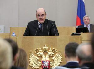 Фракция КПРФ в Госдуме не стала голосовать за кандидатуру Мишустина
