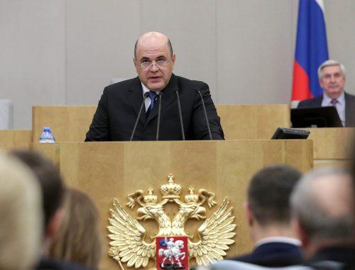 КПРФ поставит перед Мишустиным вопрос о пересмотре налогово-бюджетной политики