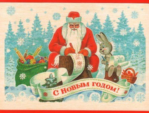 С Новым годом смидовичан поздравляет Вячеслав Овчинников