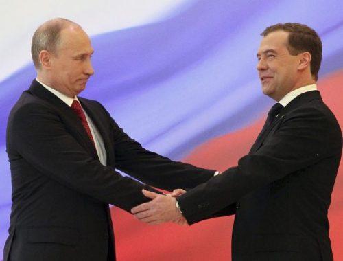 В Госдуму внесли законопроект о неприкосновенности бывшего президента