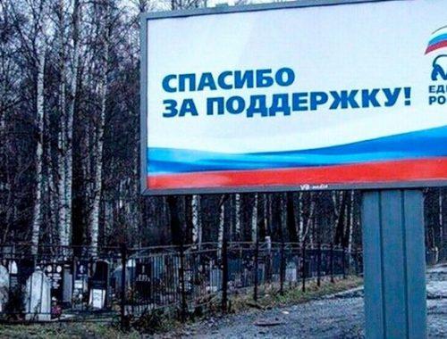 Численность населения России снижается два года подряд