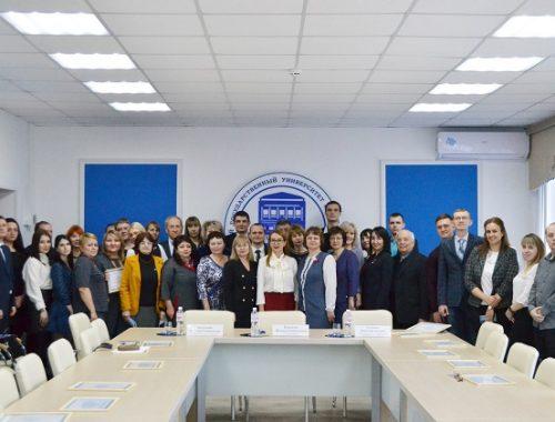 Торжественное собрание в честь Дня российской науки состоялось в ПГУ им. Шолом-Алейхема