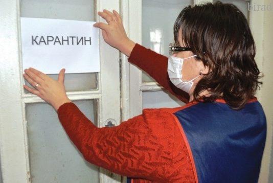Власти ЕАО продлили ограничительные мероприятия по коронавирусу до 31 мая
