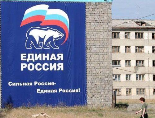 В Приморье из «Единой России» исключают функционера за выкинутую на обочину канистру