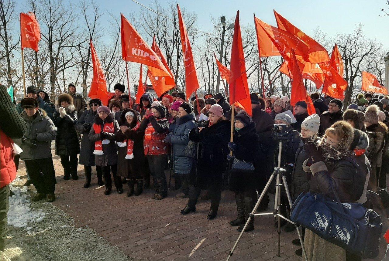 Коммунисты Дальнего Востока отметили 98-ю годовщину Волочаевского боя