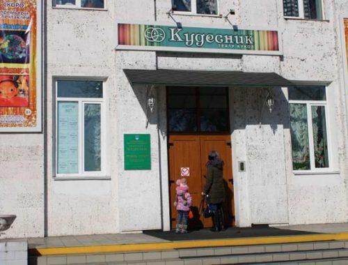 Театр кукол «Кудесник» представил зрителям спектакль «Веселый сон»