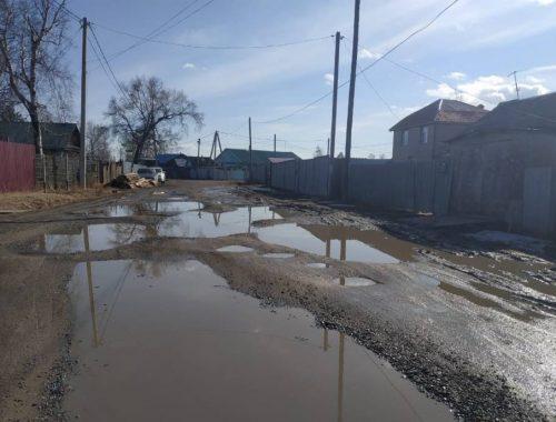 Жители Николаевки собираются вешать баннер