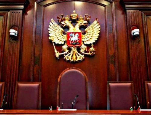 На сайте Конституционного суда появилась статья о «политических шлюхах»