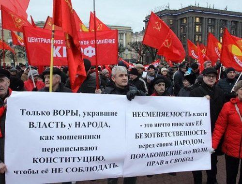 В регионах прошла Всероссийская акция протеста против конституционных поправок, навязываемых властью