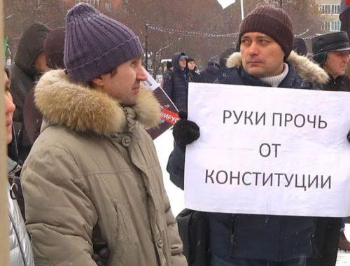 79% читателей «Набата» не поддерживают поправки в Конституцию РФ
