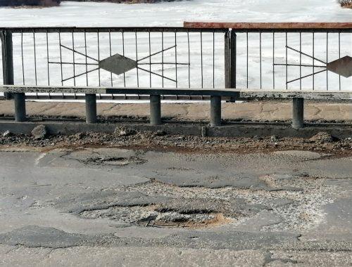 Гляди в оба: старый автомобильный мост в Биробиджане превратился в опасный «полигон»