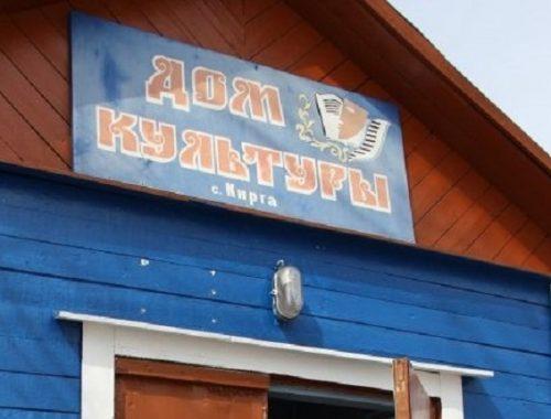 Уголовное дело о растрате завели на чиновника администрации Птичнинского поселения