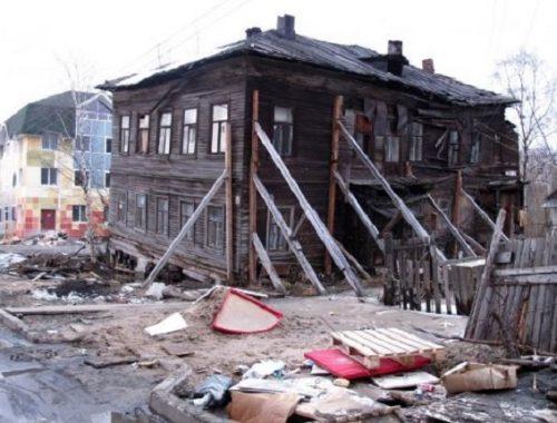 «Только для поддержки штанов»: правительство РФ вынуждено свернуть планы ускорения экономики