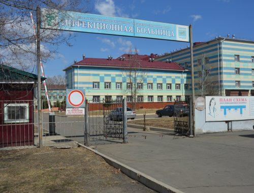 На 84% заполнены больницы для больных коронавирусом в ЕАО
