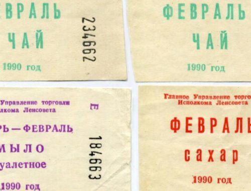 Ввести продуктовые карточки для россиян предложили производители продовольствия