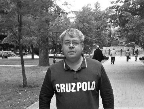Ушёл из жизни журналист Леонид Якимов