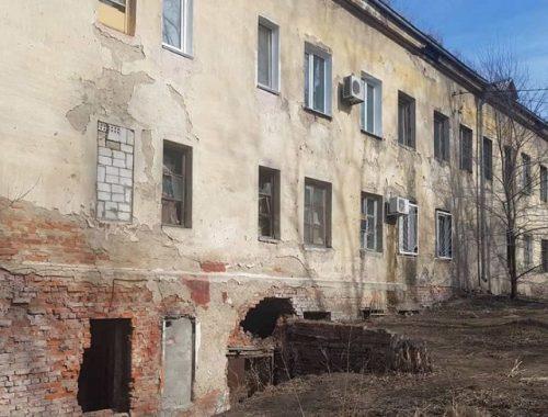 Жильцы «убитого» дома в с. Ленинское выложили в соцсети просьбу о помощи