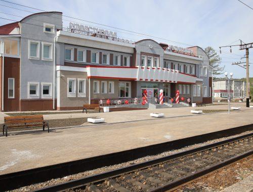 Новый железнодорожный вокзал открыли на станции Известковой в ЕАО