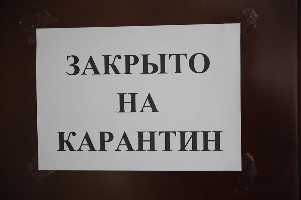 Первый в России регион ввел карантин по коронавирусу