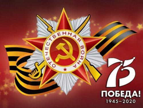 Итоги акции «Победа» подвели в Биробиджане: сеть магазинов «БУМ» перечислила более 94 тыс. рублей в городской Совет ветеранов