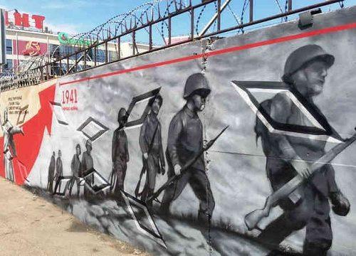 В Биробиджане продолжаются работы по созданию патриотического граффити