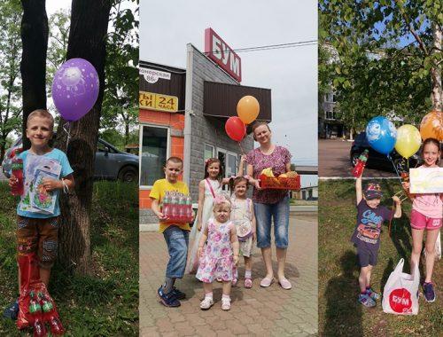 Юные таланты из ЕАО получили подарки от сети магазинов «БУМ» и «Slavda Group»