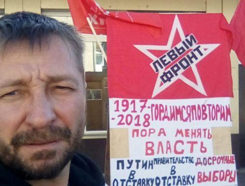 В Облучье на одиночном пикете задержали депутата-коммуниста Ивана Краснослободцева