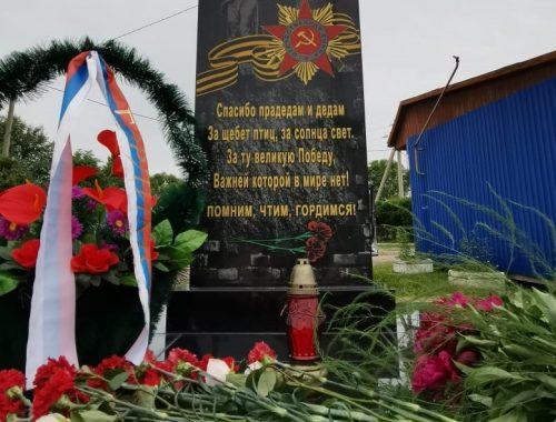 В Биробиджане открылся новый сквер ветеранов Великой Отечественной войны