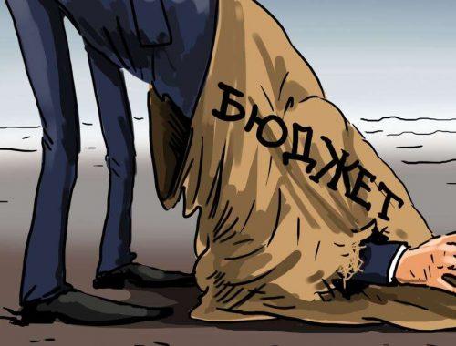 «Дыра» в бюджете России превысила размер Фонда национального благосостояния
