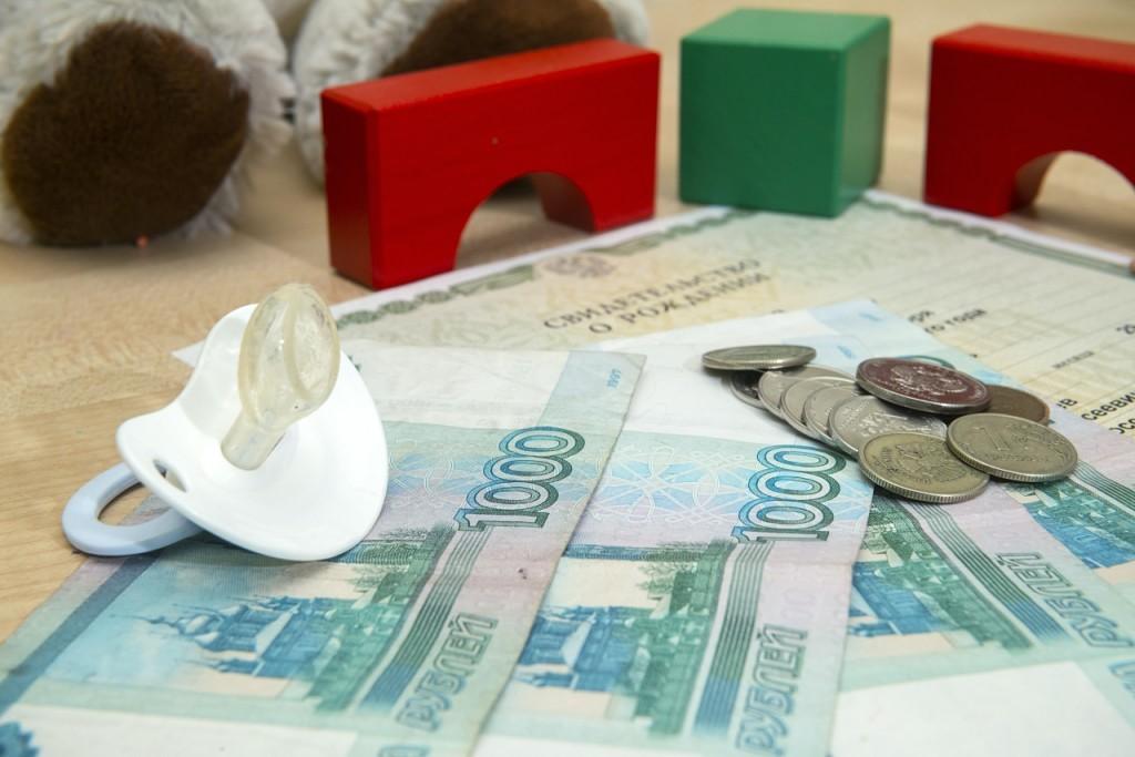 Кабмин дополнительно выделит более 34 млрд рублей на выплаты детям от 3 до 7 лет