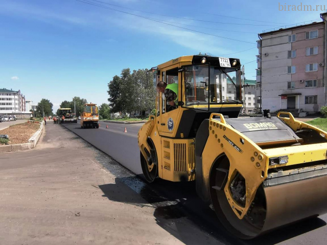 В 2021 году в Биробиджане отремонтируют почти 14,5 км автодорог