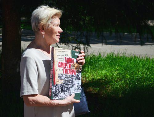 Уникальное издание «Тайна смерти Гитлера» подарили сотрудники ФСБ областной библиотеке