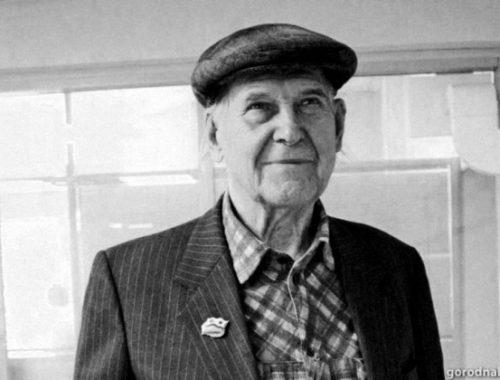 Ушел из жизни ветеран труда Юрий Федорович Опенько