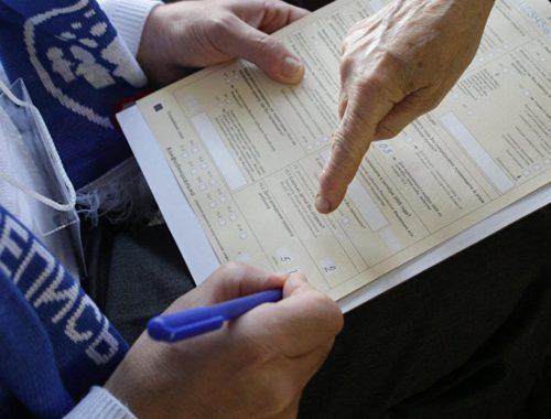 Перепись населения России пройдет в апреле 2021 года