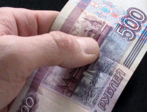 Биробиджанца будут судить за взятку в 500 рублей