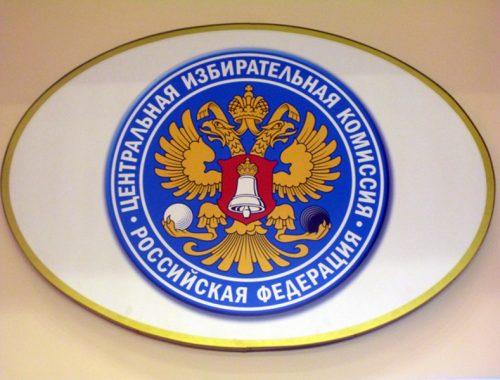 ЦИК пригрозил уголовным делом россиянке, проголосовавшей трижды по поправкам в Конституцию