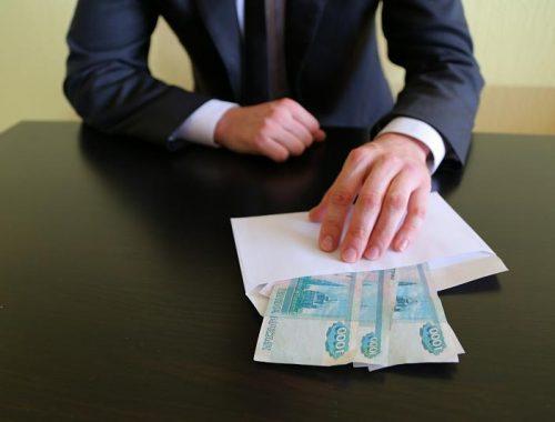 Житель Найфельда заплатит 300 тыс. рублей за взятку полицейскому