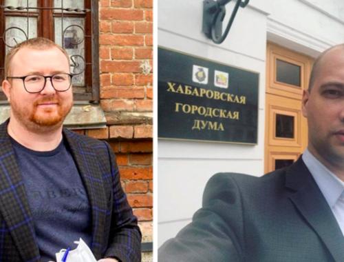 В Хабаровске два депутата вышли из ЛДПР после отрешения Фургала